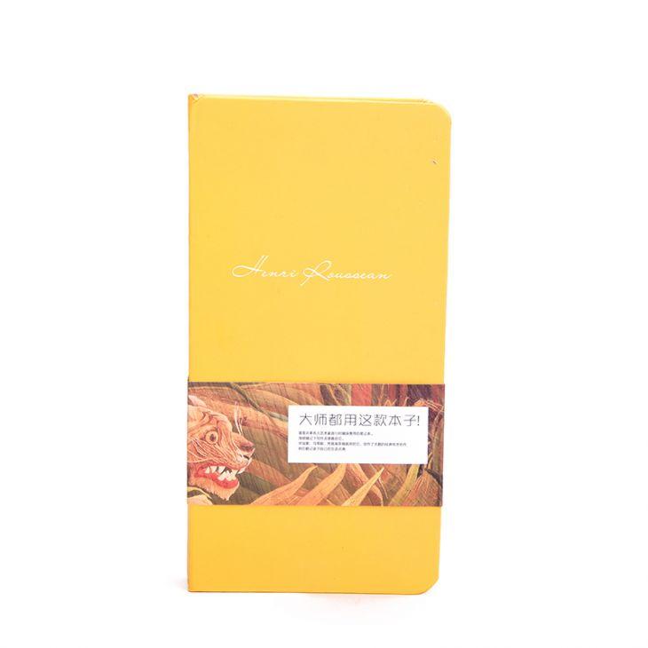 Недатированный планинг «Henry Rousseau» - Yellow